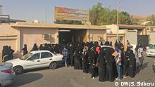 07.07.17 Ethiopian returnees in Riad