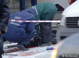 Место преступления на улице Пречистенка в Москве