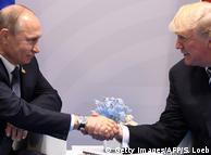 Путин и Трамп на саммите G20 в Гамбурге в 2017 году