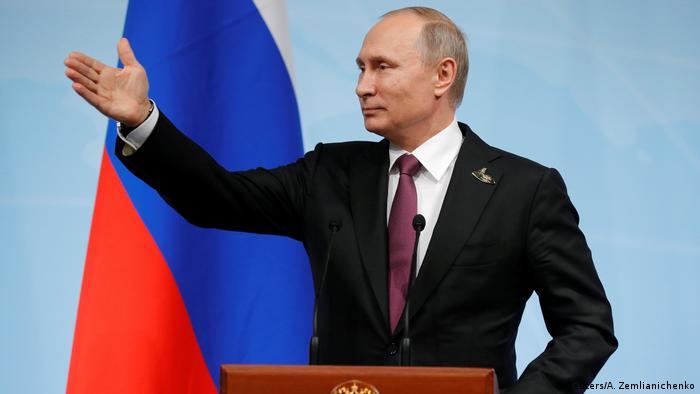 Владимир Путин (фото из архива)