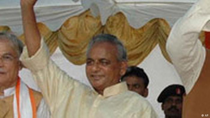 Kalyan Singh (AP)