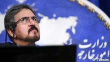 Titel: Bahram Gasemi, Sprecher des iranischen Außenministeriums Stichworte: Iran, Bahram Gasemi, Ghassemi, Sprecher des iranischen Außenministeriums