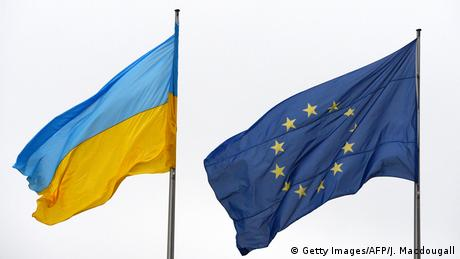 Європарламент затвердив склад делегації з асоціації з Україною