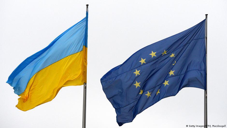 Как Украина использовала полученные от Евросоюза 10 млрд евро | DW | 06.07.2018