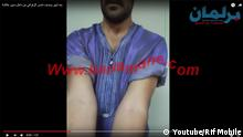 Youtube Screenshot Barlamane.com Marokko