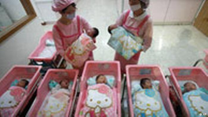 Taiwan Hello Kitty Geburtsstation (AP)