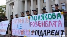 Copyright: Liliya Rzheutska, unsere Korrespondentin in Kiew. Auf den Bildern ist eine Protestaktion am 11.7.2017 vor dem ukrainischen Parlament zu sehen. Anlass - Abstimmung über die Aufhebung der Immunität von fünf Abgeordneten.