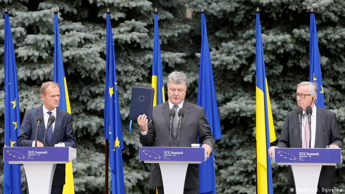 Петро Порошенко виступає на саміті Україна-ЄС у Києві