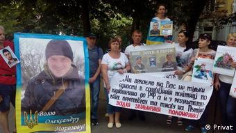 Акція родичів українських військовополонених у Києві