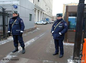 Служащие российской милиции