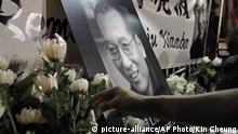 Hong Kong | Trauer um Liu Xiaobo (picture-alliance/AP Photo/Kin Cheung)