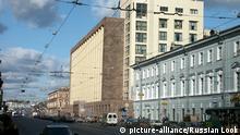 Russland FSB Gebäude in Sankt Petersburg