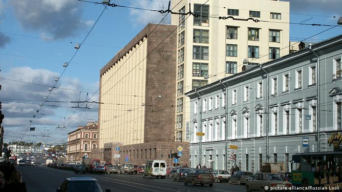 Управління ФСБ у Санкт-Петербурзі