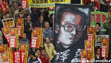 China Proteste in Hongkong Liu Xiaobo