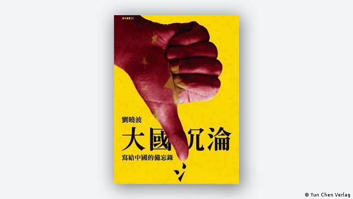 Buchcover Liu Xiaobo Untergang einer superen Macht (Yun Chen Verlag)