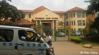 Photo of Uganda's Commercial Court