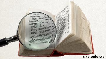 Deutschkurse | Wortschatz | WBS_Foto_Wörterbuch