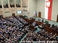 Парламент Польщі (архівне фото)