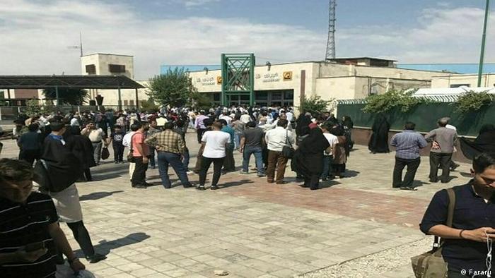 Iran Opfer bei Streit um Metro-Station (Fararu)
