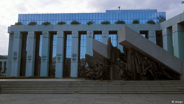 Poland's Supreme Court building