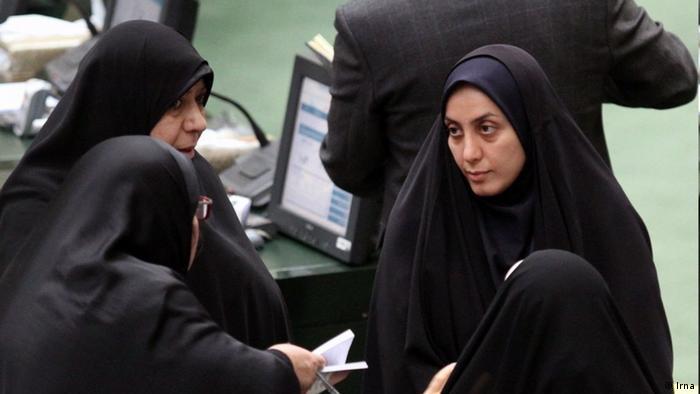 Iran Fraktion der Frauen im Parlament