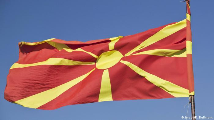 Македонський параламент подолав вето президента на зміну назви країни