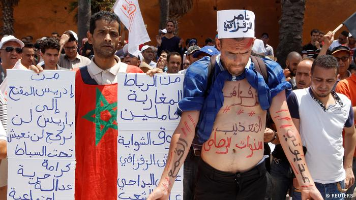 Protests in Morocco after the tragic death of fish seller Mohsen Fekri (REUTERS)