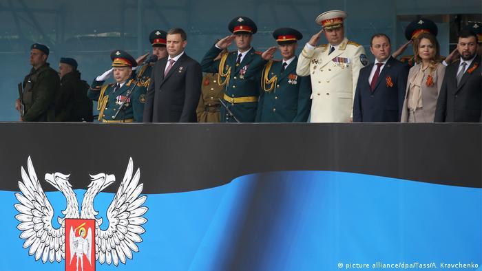 Руководство самопровозглашенной Донецкой народной республики