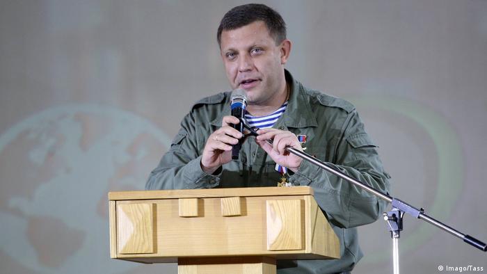 Alexander Zakharchenko in Ukraine