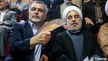 Iran - Hussein Fereydoun
