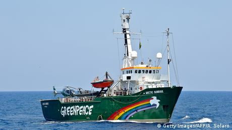 Greenpeace-Schiff 'Arctic Sunrise' (Getty Images/AFP/A. Solaro)