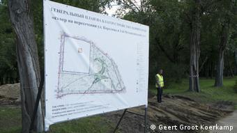 Photo: Plans for the park. Source:Geert Groot Koerkamp