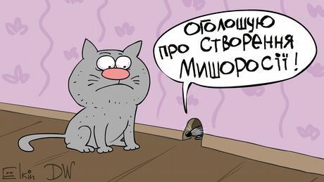 Як Захарченко Київ Малоросією лякав