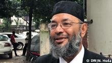 Dr Enamur Rahmanis a Bangladesh Awami League politician and the incumbent Member of Parliament from Savar. Keywords: Dr Enamur Rahman, Bangladesch, Bangladesh, Awami League DW, Nazmul Huda