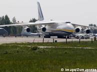 """Українська """"Мрія"""" Ан-225 досі залишається найбільшим транспортним літаком світу"""