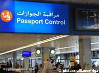 القاعده  مسئولیت انفجار هواپیمای شرکت باربری