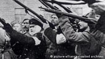 Большевистская революция 1917 г.