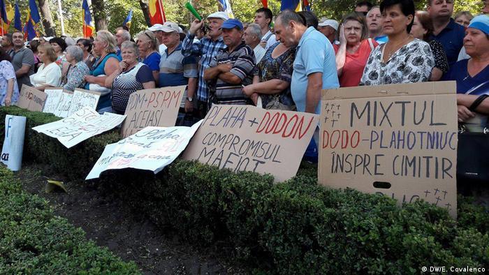 Chișinău: Proteste în iulie 2017 (DW/E. Covalenco)