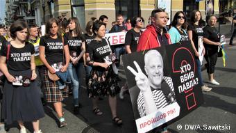 Демонстрация журналистов в Киеве, требующих расследования убийства Павла Шеремета