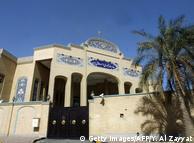 Будівля посольства Ірану в Кувейті