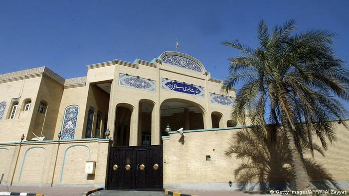 Kuwait Iranische Botschaft (Getty Images/AFP/Y. Al Zayyat)