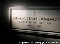Гробница Сальвадора Дали в Фигерасе