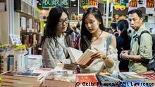 Hong Kong - Buchmesse 2017 (Getty Images/AFP/I. Lawrence)