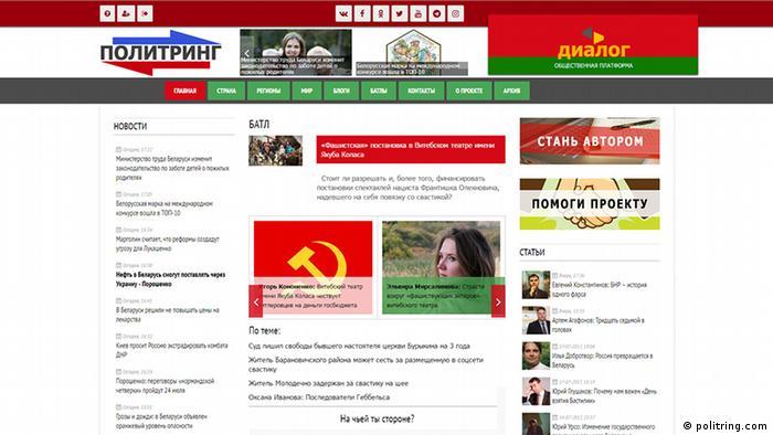 Главная страница пророссийского интернет-портала politring
