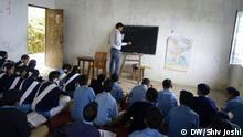 Indien Klassen einer öffentlichen Schule in Dehradun