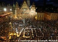 Акция протеста против судебной реформы во Вроцлаве 21 июля 2017 года