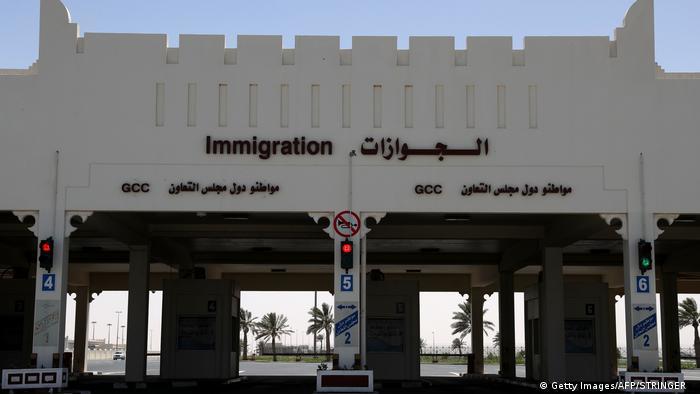 BG Katar-GCC | Grenze zwischen Katar und Saudi Arabien (Getty Images/AFP/STRINGER )