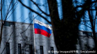 Russian embassy in the US (Getty Images/AFP/B. Smialowski)