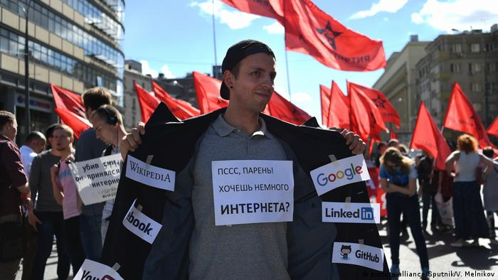 Participants in the March For the Free Internet in Moscow