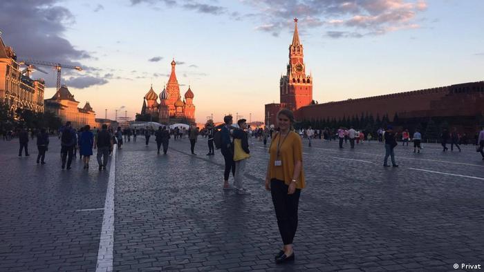 Свенья Маарит в Москве